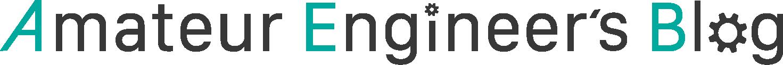 amateur engineer's blog